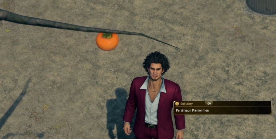 Yakuza: Like a Dragon - Substory 9 Persimmon Premonition Walkthrough