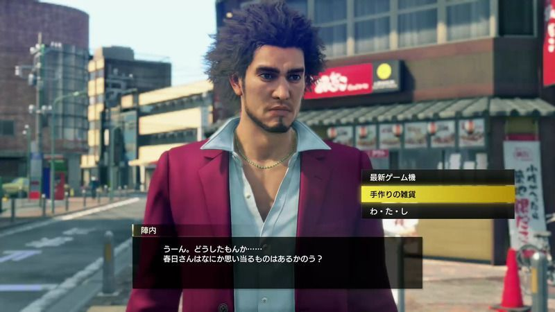 Yakuza: Like a Dragon - Substory 6: It's the Thought That Counts Walkthrough Isezaki Road