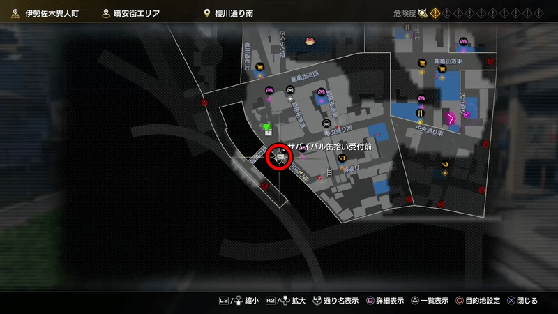Yakuza: Like a Dragon - Substory 6: It's the Thought That Counts Walkthrough Location