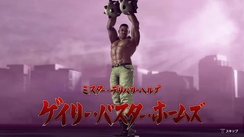 Yakuza: Like a Dragon - Poundmates Backups