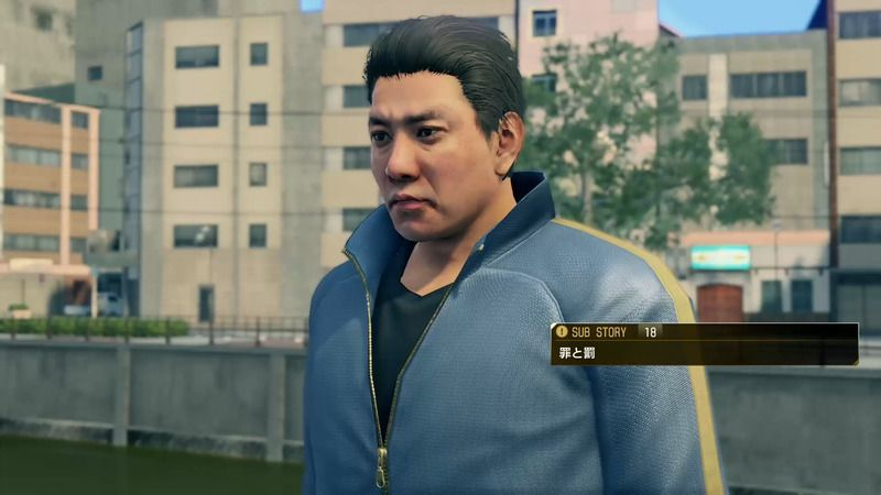 Yakuza: Like a Dragon - Chapter 5 Home Run Heroism