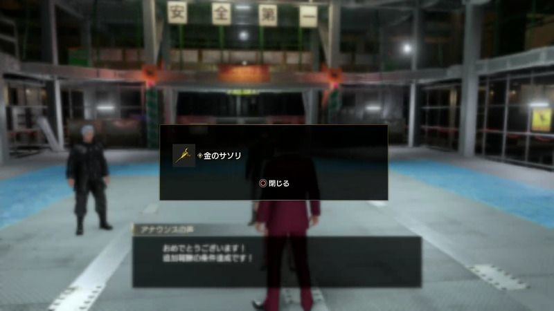 Yakuza: Like a Dragon - Sotenbori Battle Arena
