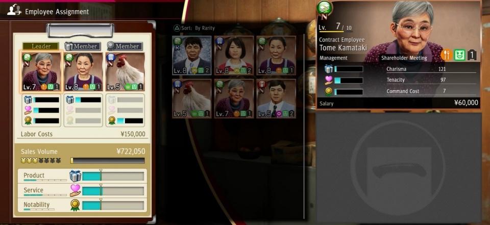 Yakuza: Like a Dragon - Business Management Employee Assignment