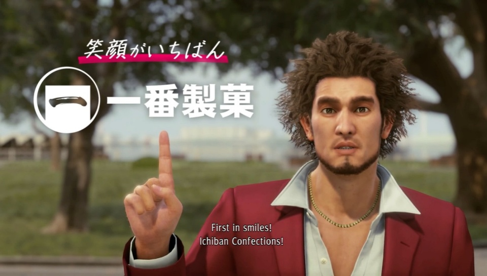 Yakuza: Like a Dragon - Business Management Purchase Commercials