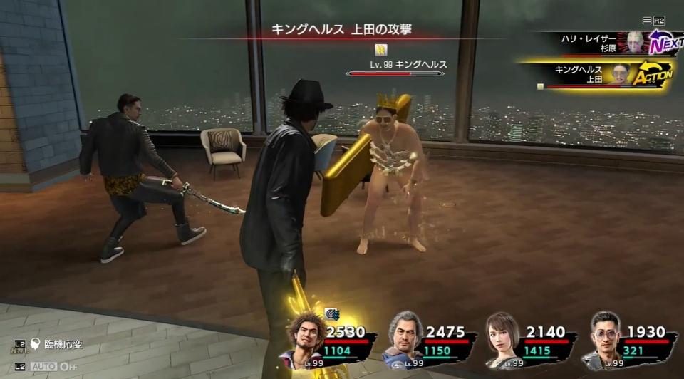 Yakuza: Like a Dragon - Final Millennium Tower Guide