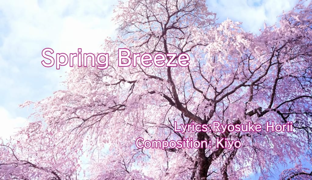 Yakuza: Like a Dragon - Spring Breeze