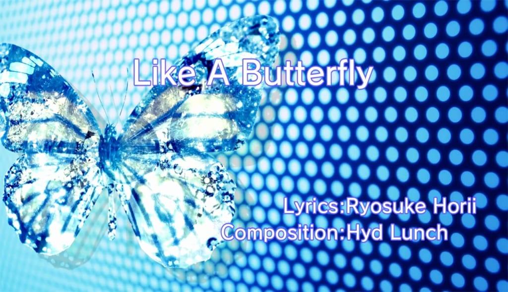 Yakuza: Like a Dragon - Like a Butterfly