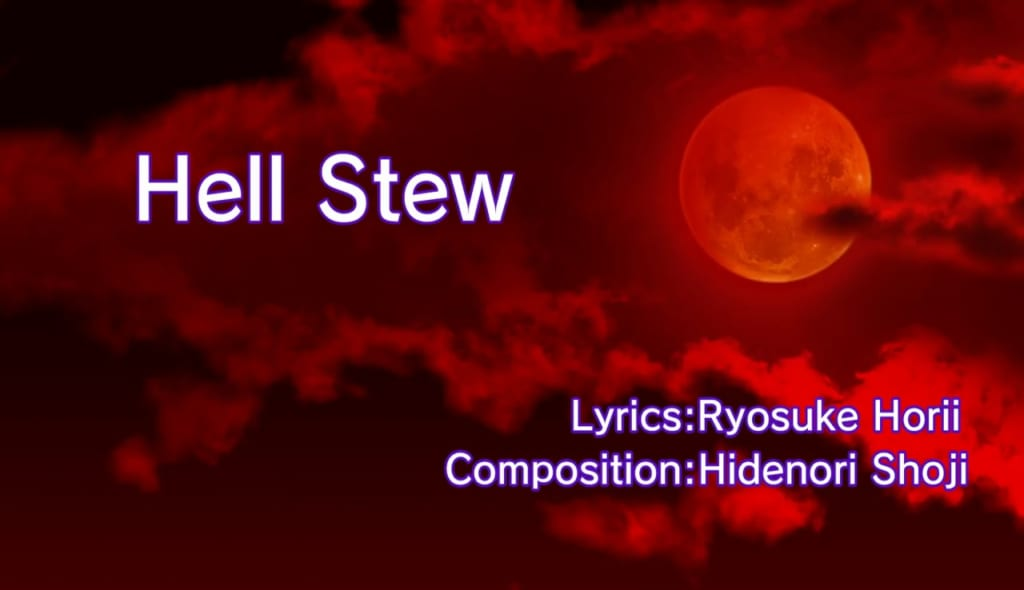 Yakuza: Like a Dragon - Hell Stew