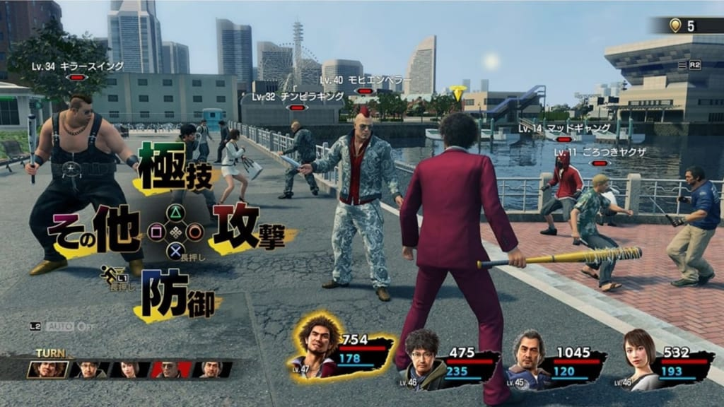 Yakuza: Like a Dragon - Game Overview Battle System