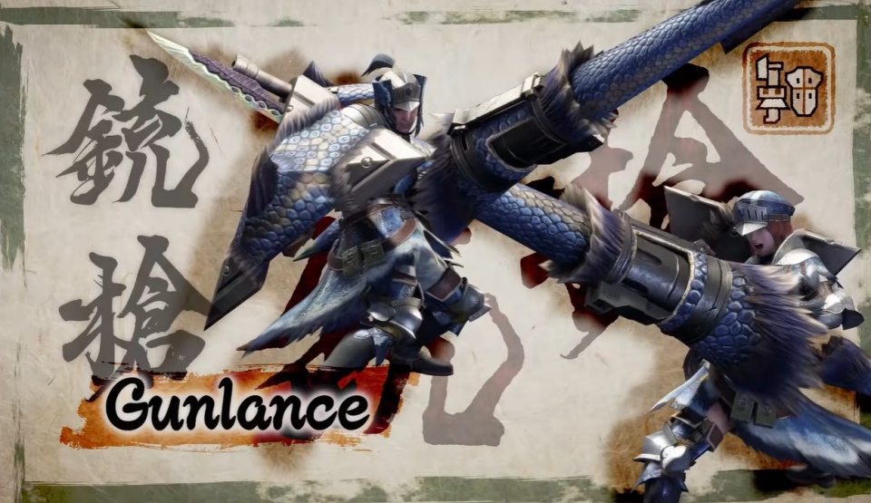 Monster Hunter Rise - Gunlance