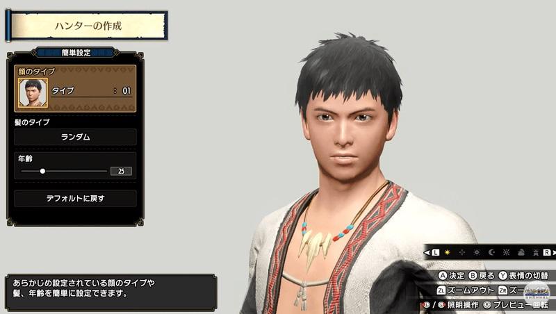 Monster Hunter Rise - Character Creation