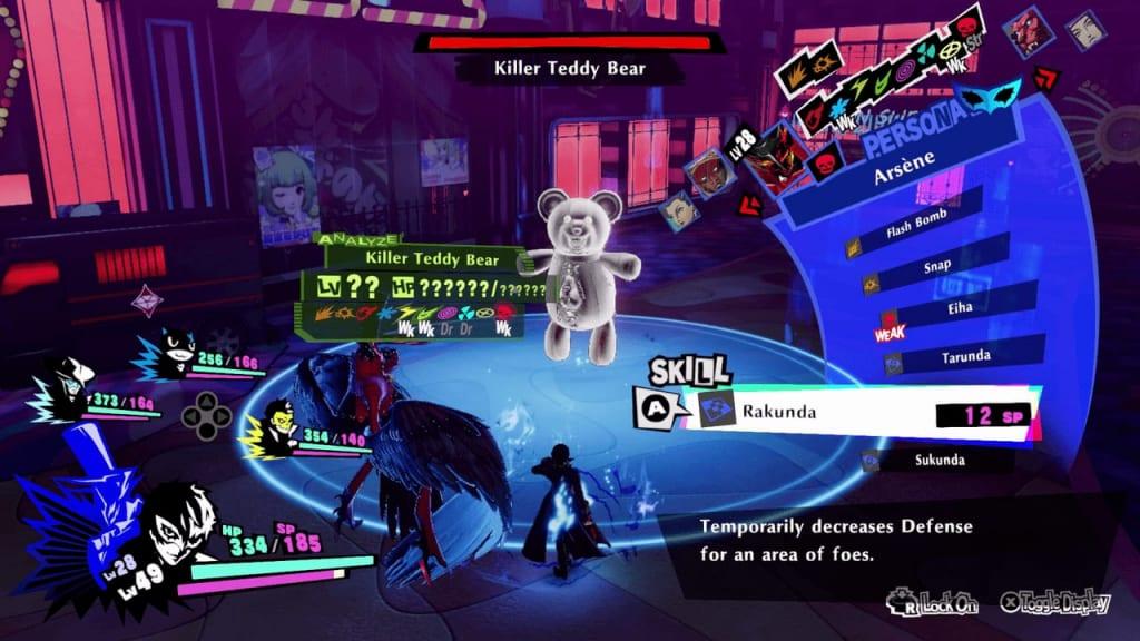 Persona 5 Strikers - Shibuya Jail Dire Shadow Killer Teddy Bear Bugbear Land Debuffs