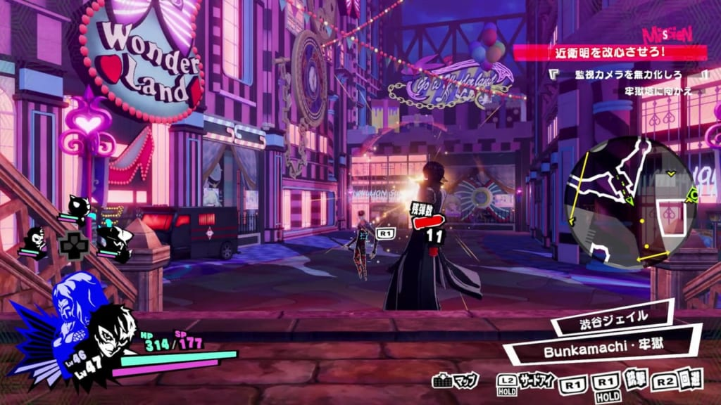 Persona 5 Strikers - Dire Shadows Guide