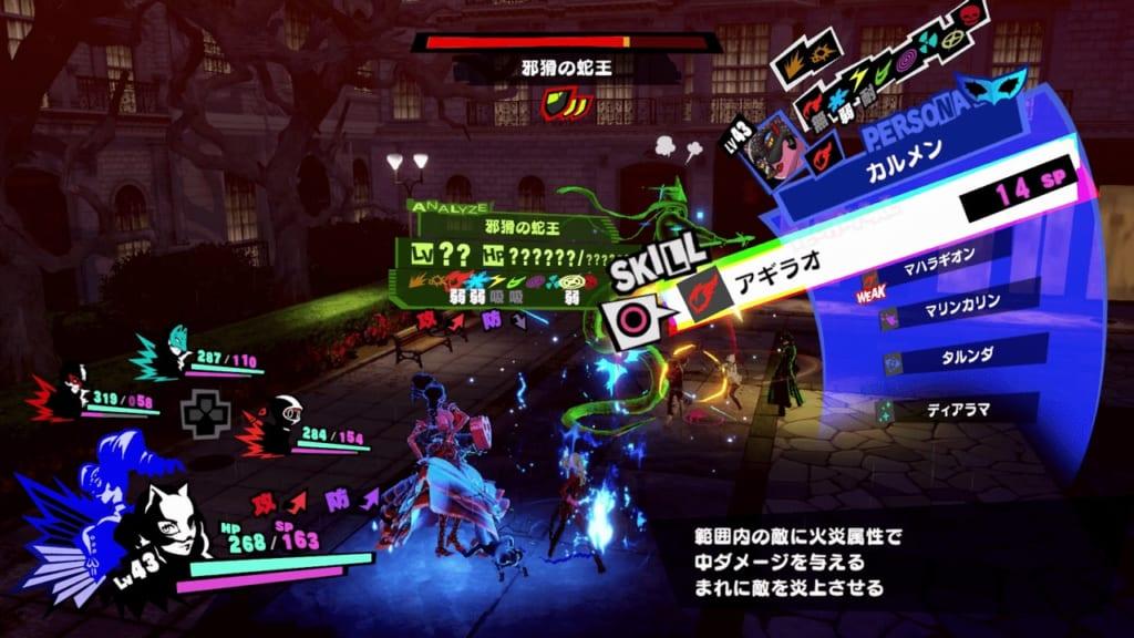 Persona 5 Strikers - Sendai Jail Dire Shadow Snake King Raja Naga Use Fire Attacks