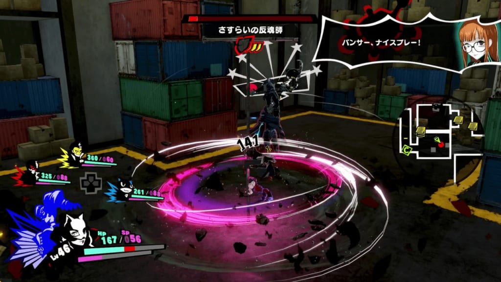Persona 5 Strikers - Okinawa Jail Dire Shadow Wandering Reviver Nebiros Use Terrain Gimmicks