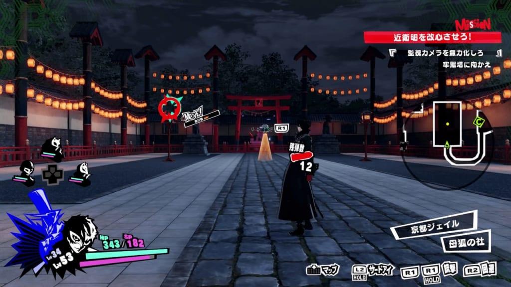 Persona 5 Strikers - Kyoto Jail Dire Shadow Sun's Emissary Yatagarasu Mini-Boss Location