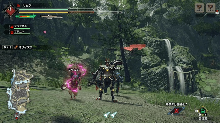 Monster Hunter Rise - Palico