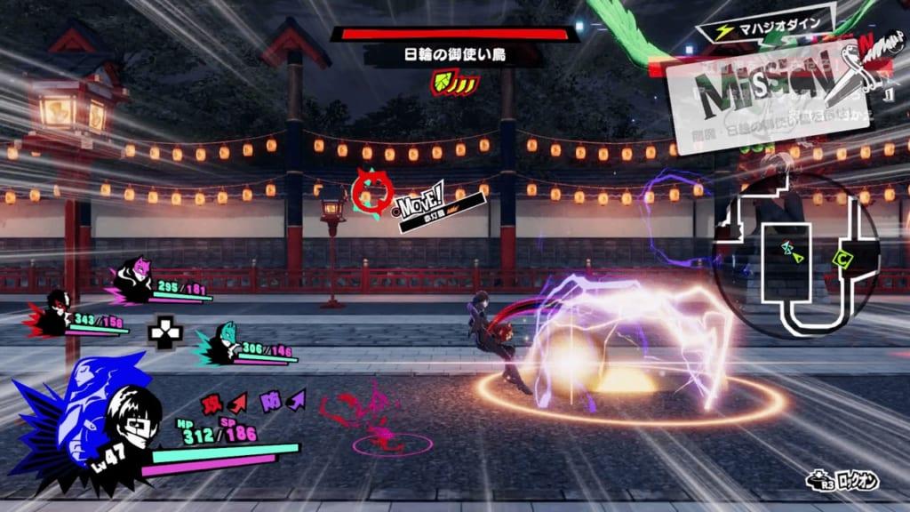 Persona 5 Strikers - Kyoto Jail Dire Shadow Sun's Emissary Yatagarasu Dodge Elec Attacks