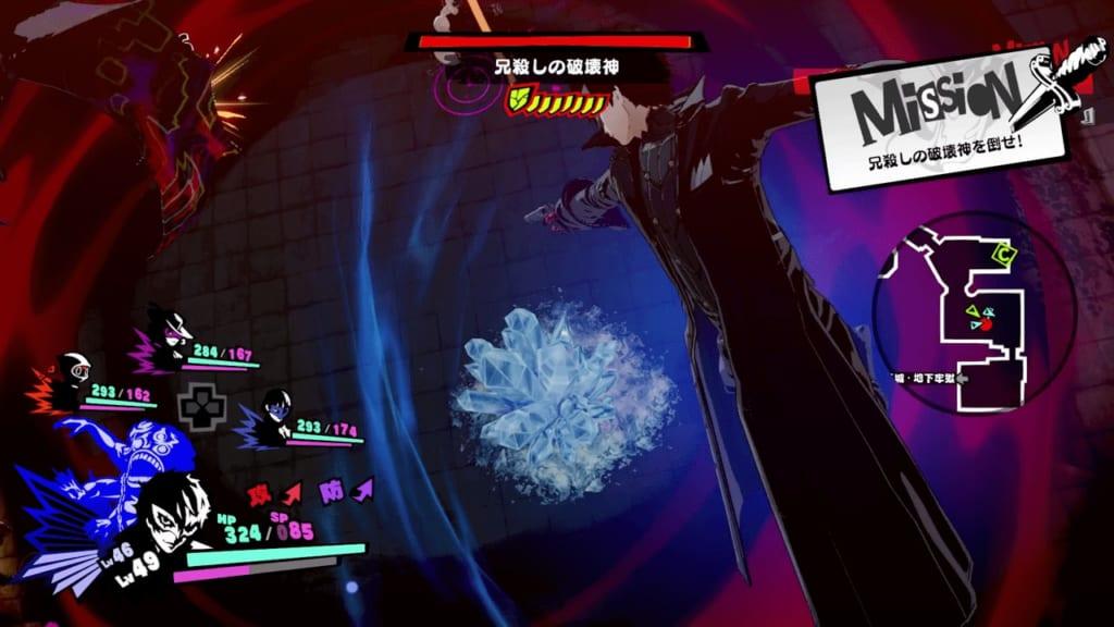 Persona 5 Strikers - Sendai Jail Powerful Shadow Fratricidal Destroyer Seth Use Terrain Gimmicks