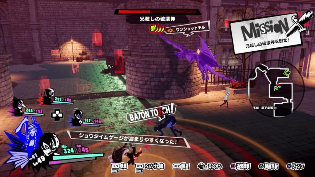 Persona 5 Strikers - Sendai Jail Powerful Shadow Fratricidal Destroyer Seth Evade Gun and Curse Attacks