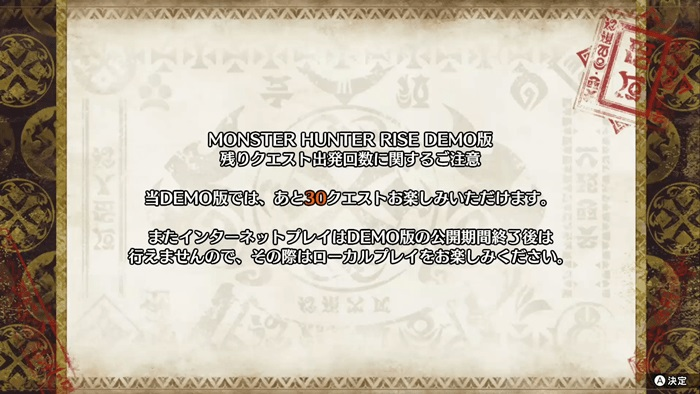 Monster Hunter Rise - Demo Limit Reset