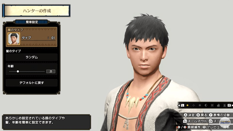 Monster Hunter Rise - Hunter Character Customization