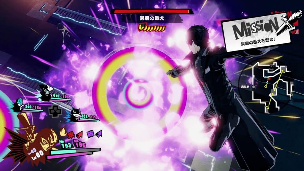 Persona 5 Strikers - Osaka Jail Powerful Shadow Guard Dog of Hades Cerberus Terrain Gimmick Floating Orb
