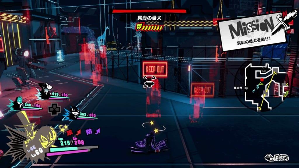 Persona 5 Strikers - Osaka Jail Powerful Shadow Guard Dog of Hades Cerberus Cure Ailment Dizzy