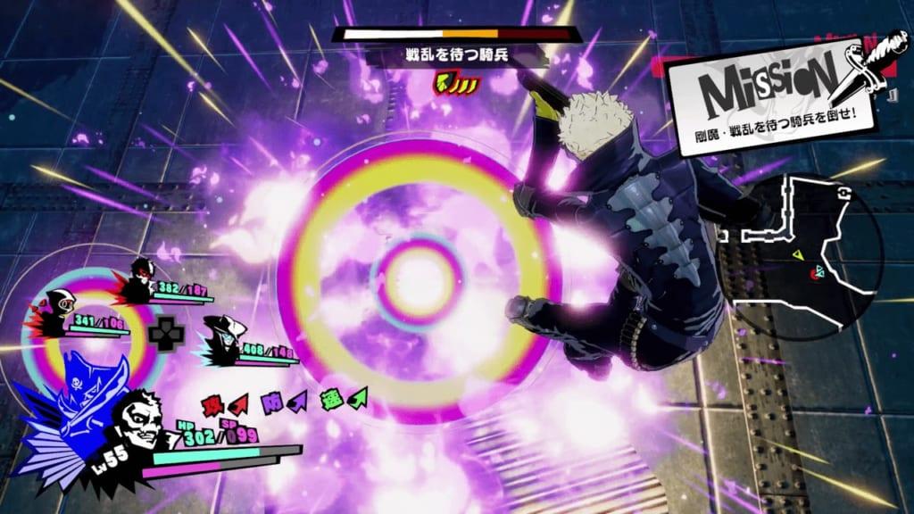 Persona 5 Strikers - Osaka Jail Dire Shadow War-Hungry Horseman Eligor Use Terrain Gimmicks