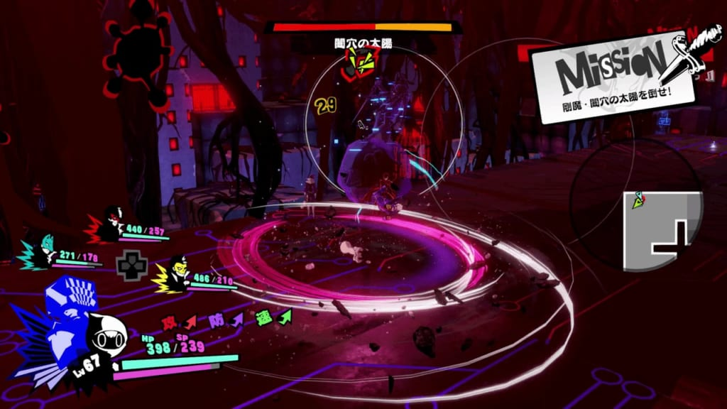 Persona 5 Strikers - Jail of the Abyss Dire Shadow Dark Sun Mithras Use Terrain Gimmicks