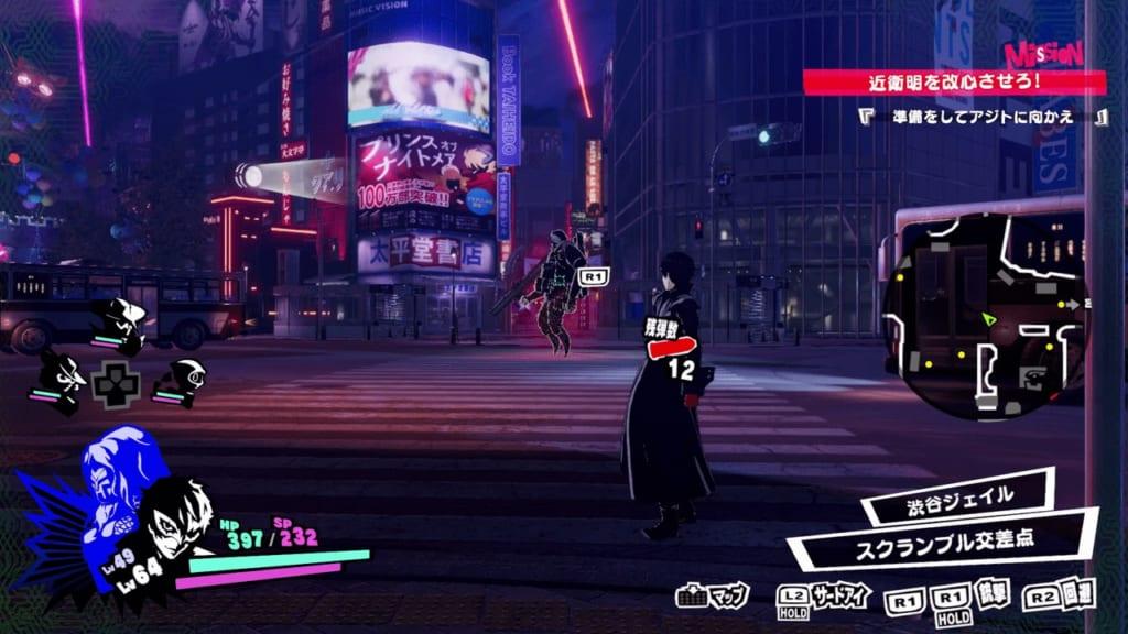 Persona 5 Strikers - Shibuya Jail Powerful Shadow Fallen Snowman Black Frost Mini-Boss Location