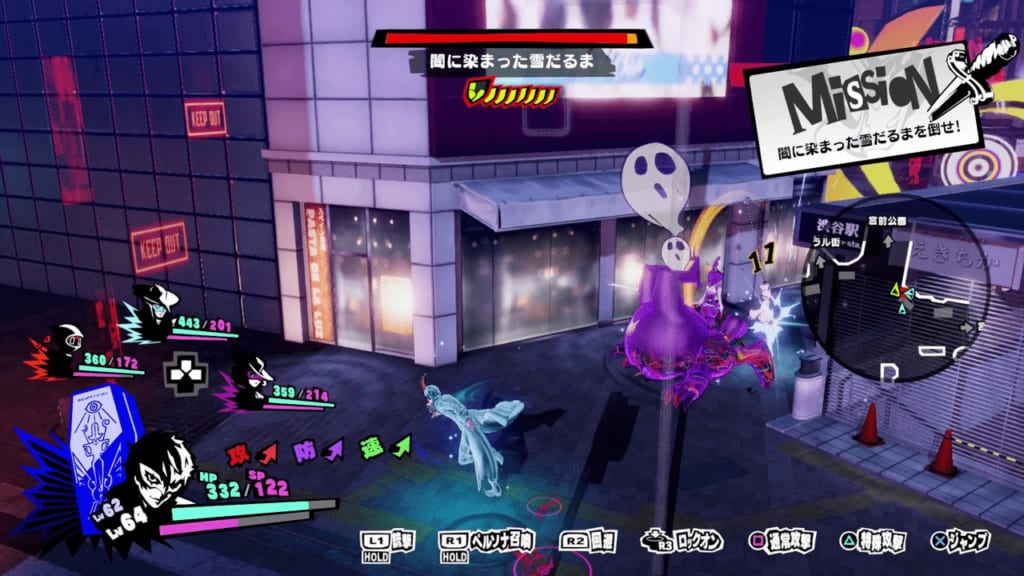 Persona 5 Strikers - Shibuya Jail Powerful Shadow Fallen Snowman Black Frost Use Psychokinesis Attacks