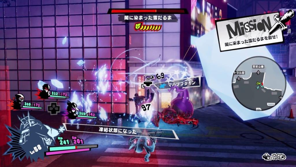 Persona 5 Strikers - Shibuya Jail Powerful Shadow Fallen Snowman Black Frost Cure Status Ailments