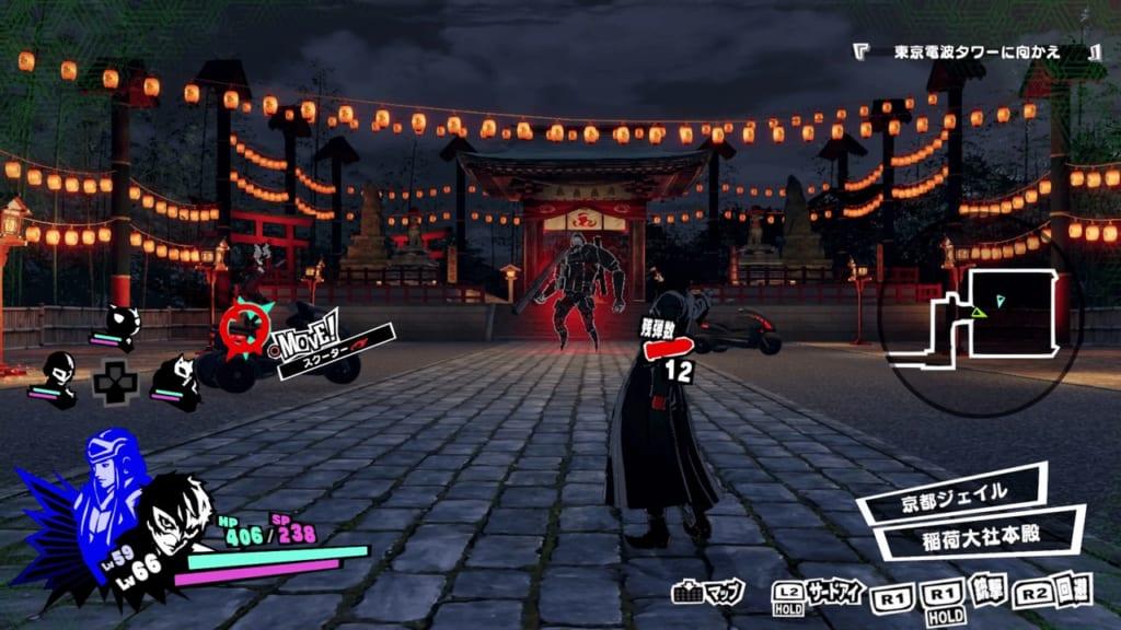 Persona 5 Strikers - Kyoto Jail Powerful Shadow Brilliant Dragonslayer Siegfried Mini-Boss Location