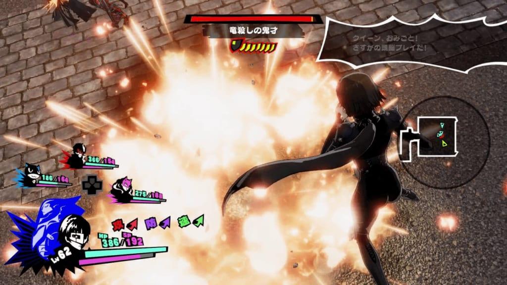 Persona 5 Strikers - Area Gimmick Guide