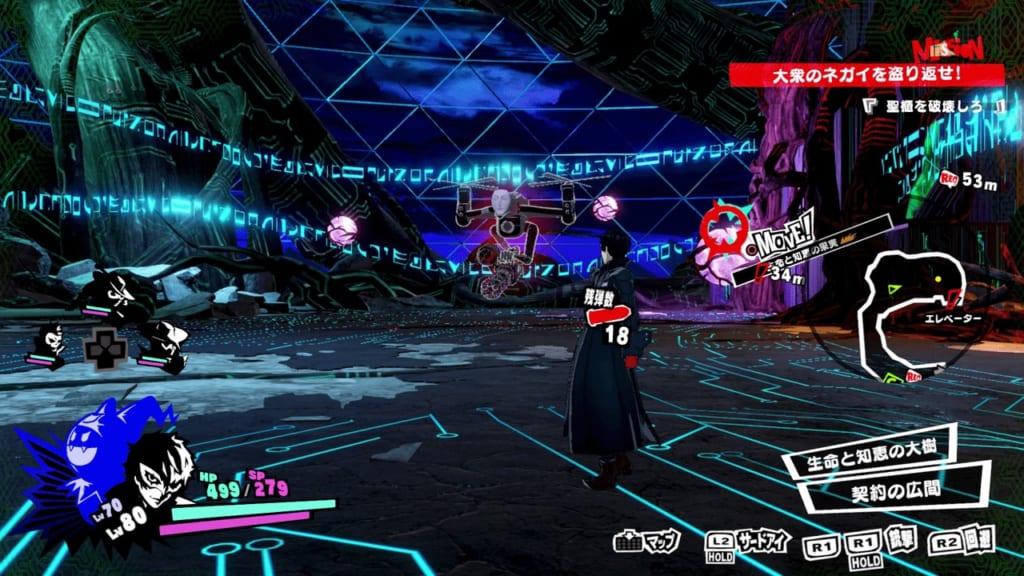 Persona 5 Strikers - Tree of Knowledge Jail Powerful Shadow Shadow of God Metatron Mini-Boss Location