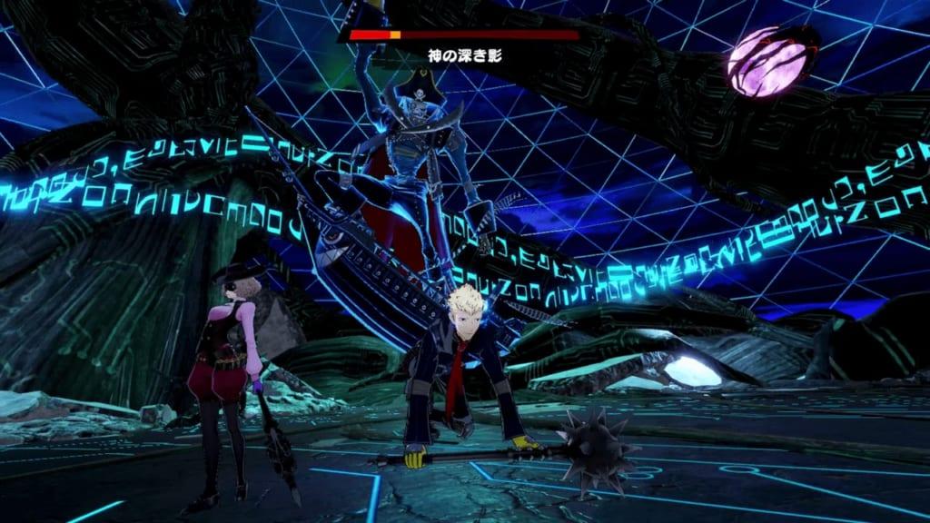 Persona 5 Strikers - Tree of Knowledge Jail Powerful Shadow Shadow of God Metatron Unleash Showtime Attacks