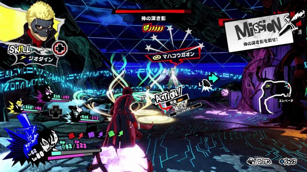 Persona 5 Strikers - Tree of Knowledge Jail Powerful Shadow Shadow of God Metatron Use Terrain Gimmicks