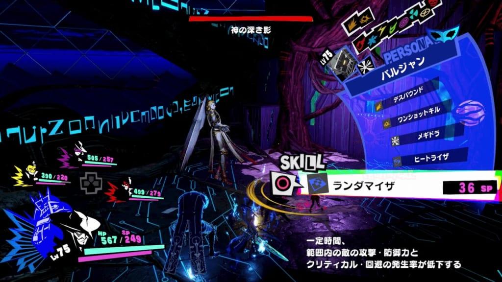 Persona 5 Strikers - Tree of Knowledge Jail Powerful Shadow Shadow of God Metatron Land Debuffs