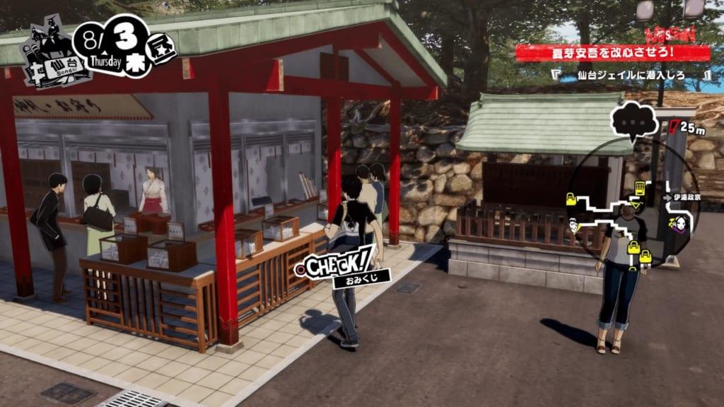 Persona 5 Strikers - Sendai Omikuji Shop