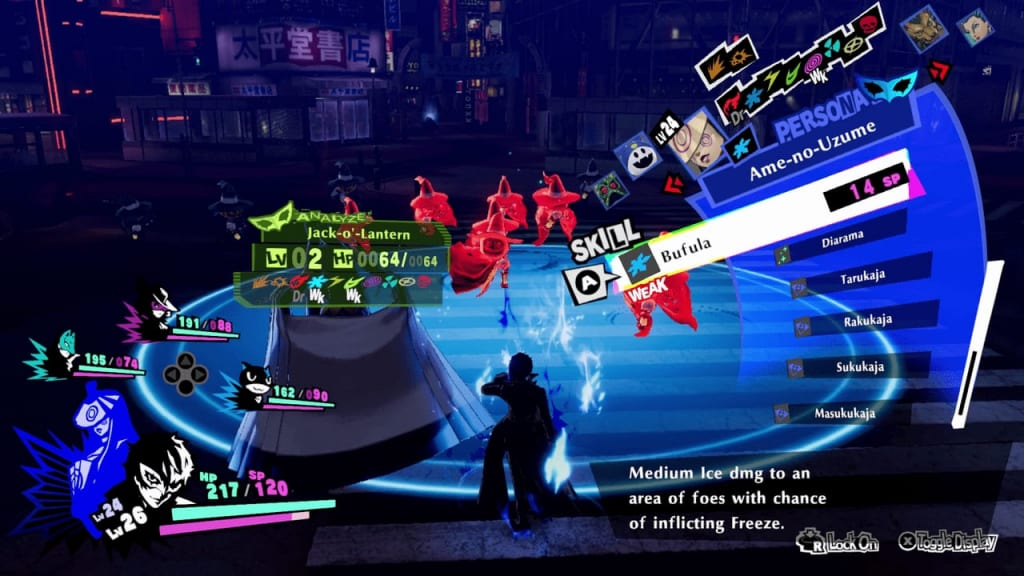Persona 5 Strikers - Take Back the Desire Request Shibuya Jail Strategies Use Ice Attacks