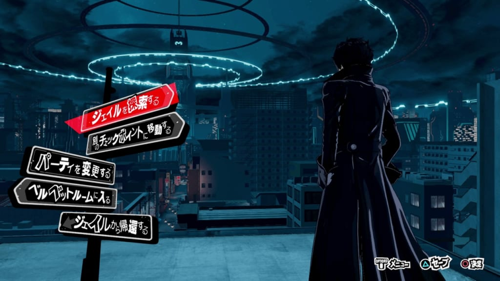 Persona 5 Strikers - Osaka Jail Walkthrough and Dungeon Guide