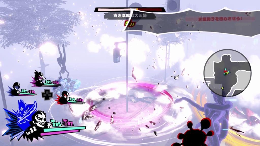 Persona 5 Strikers - Sapporo Jail Dire Shadow Harlot of Desire Lilith Use Terrain Gimmicks