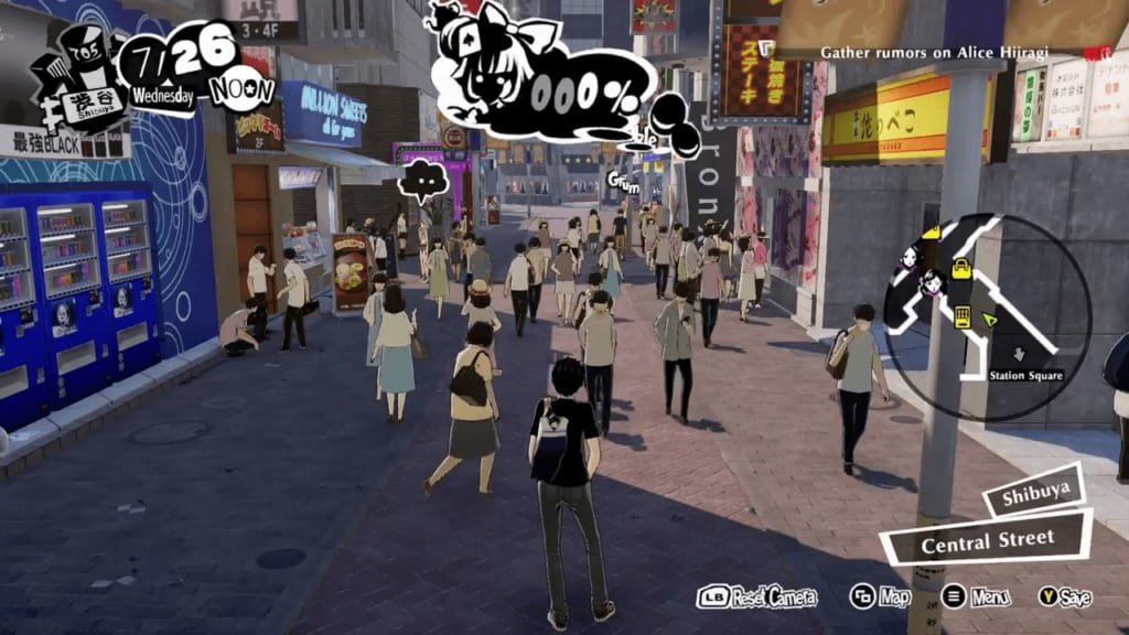 Persona 5 Strikers - Shibuya Intel Rumor Gathering Locations