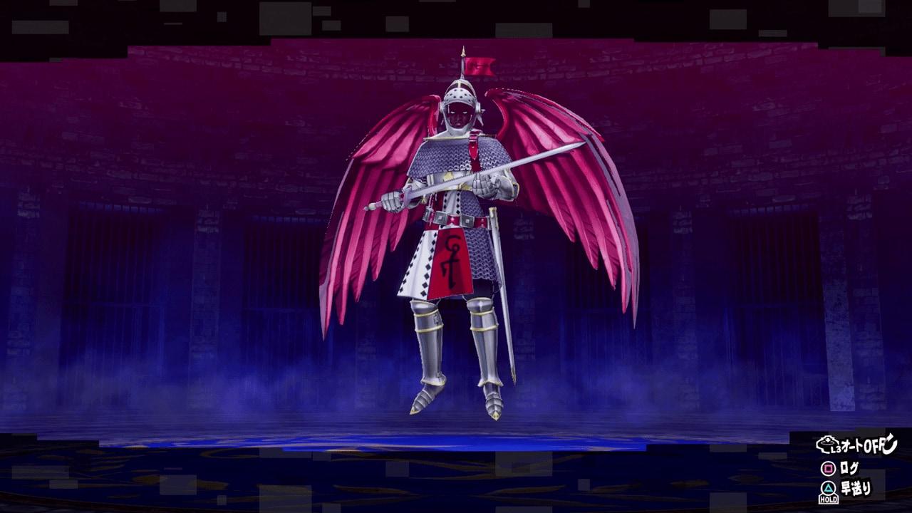 Persona 5 Strikers - Prison Mail Part 1 Request Velvet Room Strategies Fuse for Archangel