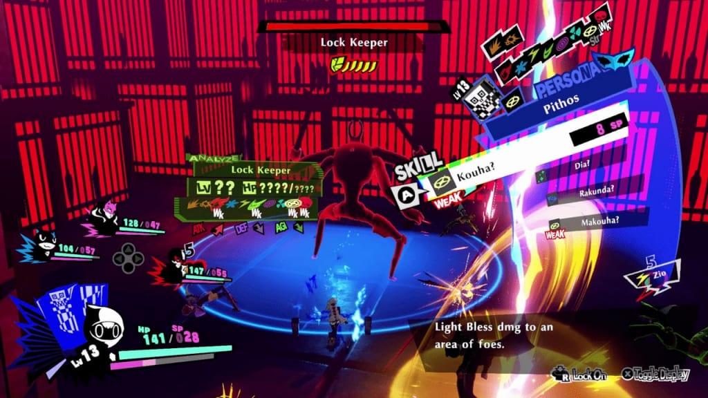 Persona 5 Strikers - Shibuya Jail Lock Keeper Axe Use Bless Attacks