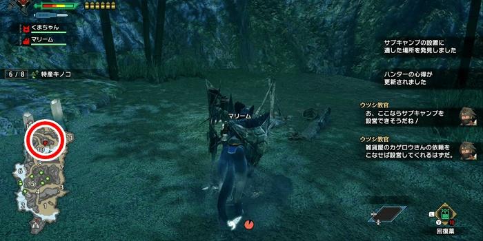 Monster Hunter Rise - Shrine Ruins Sub Camp 1