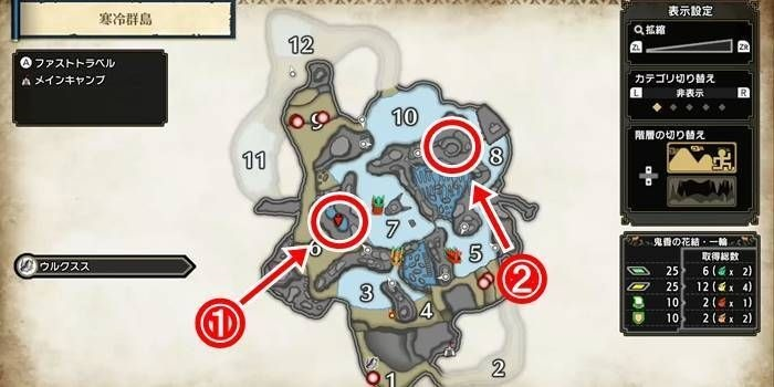 Monster Hunter Rise - Frost Islands Sub Camp Locations