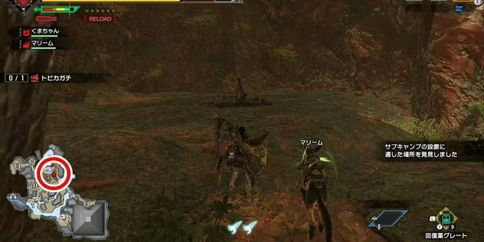 Monster Hunter Rise - Flooded Forest Sub Camp 1