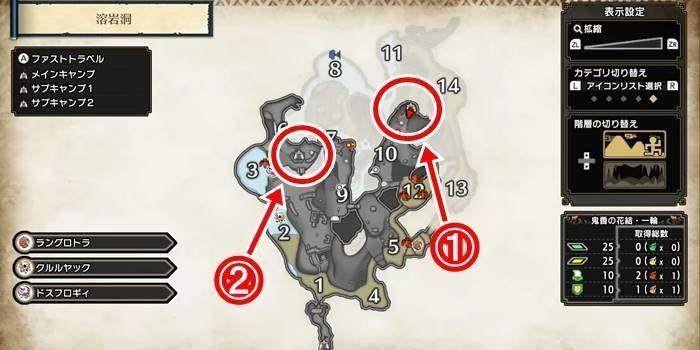 Monster Hunter Rise - Lava Caverns Sub Camp Locations